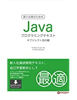 The Best of Java Text for New Employees Object Oriented Programming