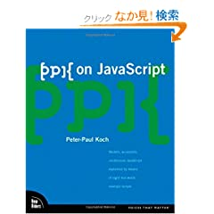 ppk on JavaScript (Voices That Matter)