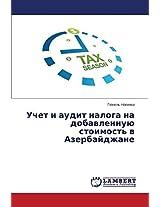 Uchet I Audit Naloga Na Dobavlennuyu Stoimost' V Azerbaydzhane