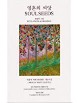 Soul Seeds: Revelations & Drawings