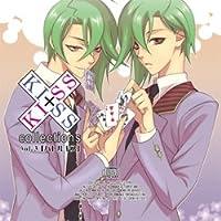 KISS×KISS collections Vol.3 「バトルキス」 紫藤直樹&雅樹 (CV:吉野裕行)出演声優情報