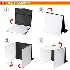 LS deco 撮影ボックス40 組み立て