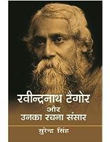 Ravindra Nath Tagore Aur Unka Rachna Sansaar