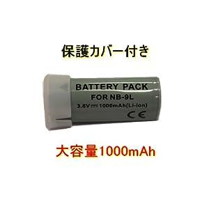 【クリックで詳細表示】◆Canon キヤノン NB-9L◆互換バッテリー1000mAh◆IXY 50S/IXY 51S/IXY 1/IXY 3/PowerShot N