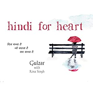 Hindi for Heart