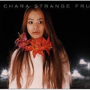 STRANGE FRUITS