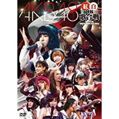 AKB48 gR [DVD]