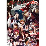 AKB48 gR [DVD]AKB48