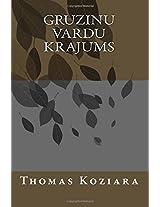 Gruzinu Vardu Krajums