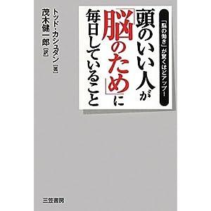 201012172049000.jpg