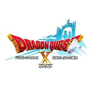 ドラゴンクエストX 目覚めし五つの種族 オンライン スペシャルパック