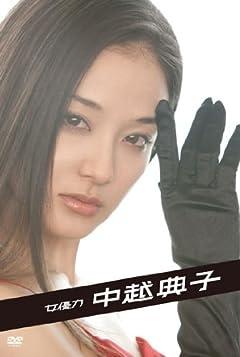 中越典子(35)『神谷玄次郎捕物控2』(NHKBSプレミアム)に出演