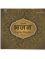 Aap Ke Bhajan - Vol. 11