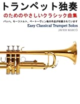 Easy Classical Trumpet Solos