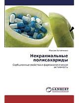 Nekrakhmal'nye polisakharidy: Sorbtsionnye svoystva i farmakologicheskaya aktivnost'