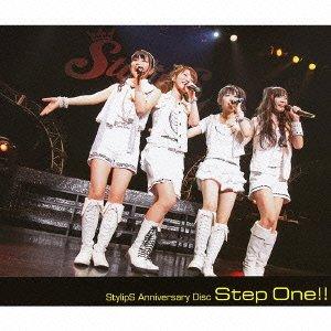 Step One!!(初回限定盤)(Blu-ray Disc付) [CD+Blu-Ray, Limited Edition]