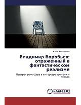 Vladimir Vorob'ev: Otrazhennyy V Fantasticheskom Realizme