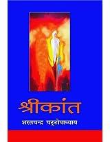 Shrikant (First)