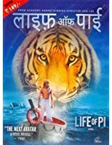 Life of Pi (Hindi)