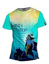 i,Ride Men's T-Shirt For Motorcycling Shiva (Blue)(XXXL)