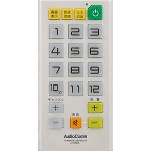 【クリックで詳細表示】Audio Comm シンプルTVリモコン AV-R200N 07-0792: 家電・カメラ