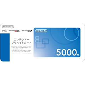 【クリックで詳細表示】ニンテンドープリペイドカード 5000円
