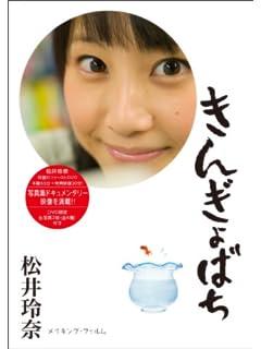読者300人選出「AKB48オヤジ総選挙」ベスト10 vol.2