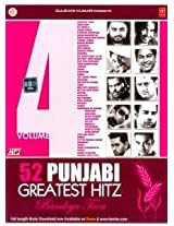 52 Punjabi Greatest Hitz Vol.4 - Bandeya Tu