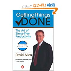 Getting Things Done: The Art of Stress-Free Productivity (ペーパーバック)<p>David Allen (著)