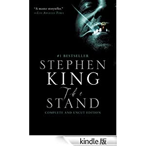 The Stand [Kindle版]