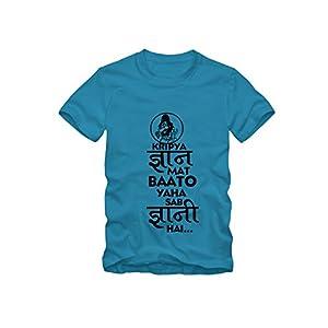 Style Address Men's Light Blue Round Neck T-Shirt (Small)