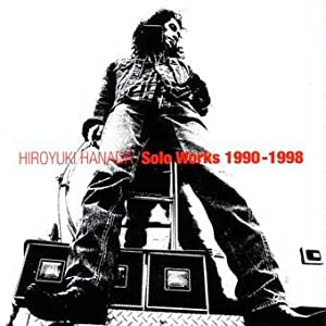 Solo Works1990-1998