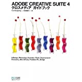 Adobe Creative Suite 4 NXfBA KChubNWebDesigningW