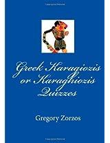 Greek Karagiozis or Karaghiozis Quizzes