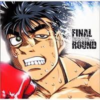FINAL ROUND~「はじめの一歩」 ― オリジナル・サウンドトラック Vol.2