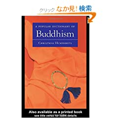 A Popular Dictionary of Buddhism (Popular Dictionaries of Religion)