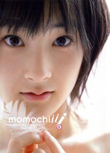 嗣永桃子写真集『momochiiii』(DVD付)