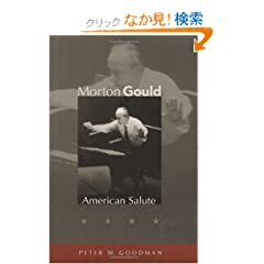 Morton Gould: American Salute