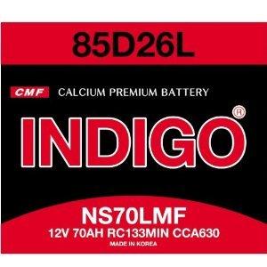 【クリックで詳細表示】国産車バッテリー ランドクルーザープラド(J120) 85D26L (互換:80D26L,)