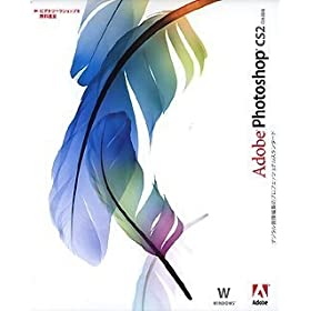 Adobe Photoshop CS2.0 { Windows
