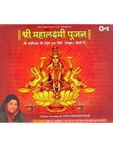 Shri Mahalakshmi Pujan
