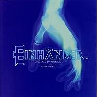 EINHANDER Original Soundtrack
