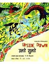 Upside Down/Ultey Sultey (Bilingual: English/Marathi)