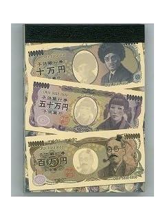 「消費税増」大逆風対策 安倍晋三総理 庶民派大作戦