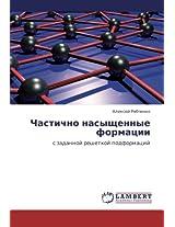 Chastichno nasyshchennye formatsii: s zadannoy reshetkoy podformatsiy