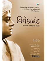 Vivekanand Jivanna Ajanya Satyo (Gujarati) (Second Edition, 2013)