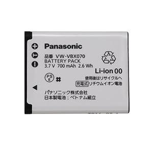 Panasonic デジタルムービーカメラオプション バッテリーパック VW-VBX070-W