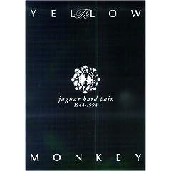 【クリックで詳細表示】バンドスコア THE YELLLOW MONKEY (ザ・イエロー・モンキー)/jaguar hard pain 1944-1994 (バンド・スコア) (楽譜): ケイエムピー編集部: 本