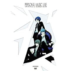 PERSONA MUSIC LIVE-VELVETROOM IN AKASAKA BLITZ- [DVD]