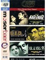 Aar-Paar/C.I.D./Mr. & Mrs. 55